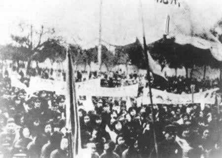 """""""一二九""""运动爆发(转自:历史上的今天。中国)"""