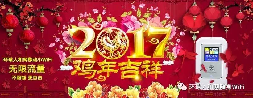 新年快乐!元旦快乐!
