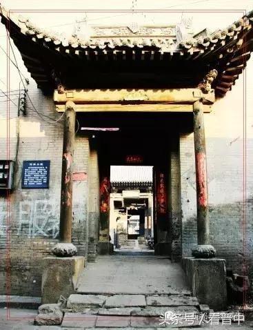 """【专题·书楼寻踪】山西省晋中祁县何氏""""对蒙轩"""""""