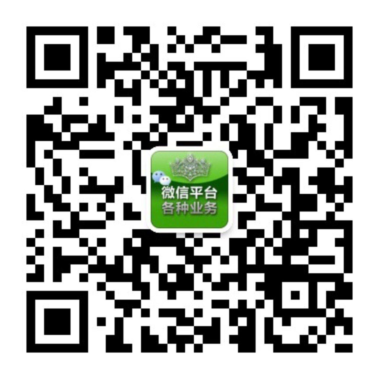 安利易联网奖金制度_微社区平台