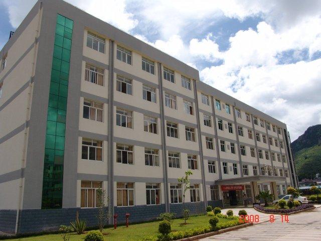 建筑专业中级职称_医院介绍 · 宁洱县人民医院