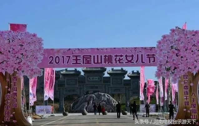 真壮观!王屋山请数千人免费吃饺子!