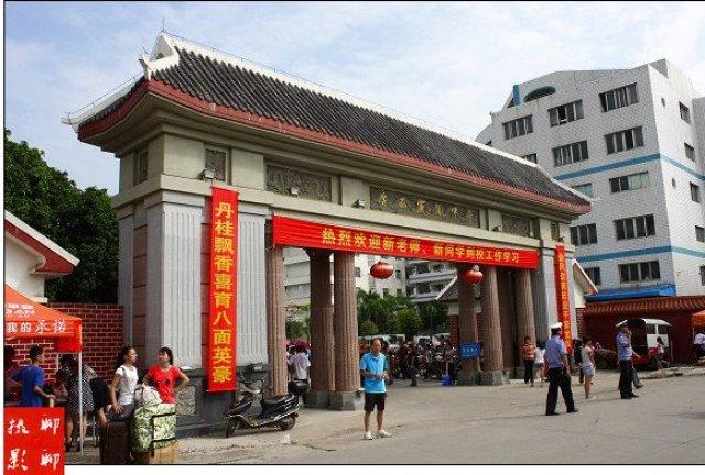 祝贺宾阳中学2016高考全线飘红 详细图片