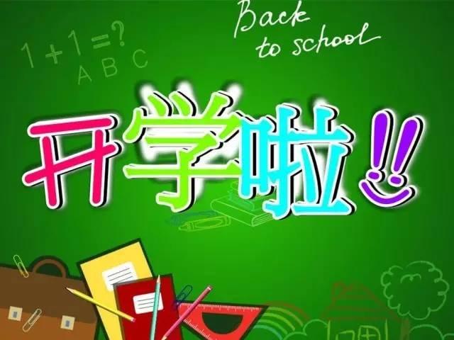 开学季必备网络产品 上学一定要带着它!