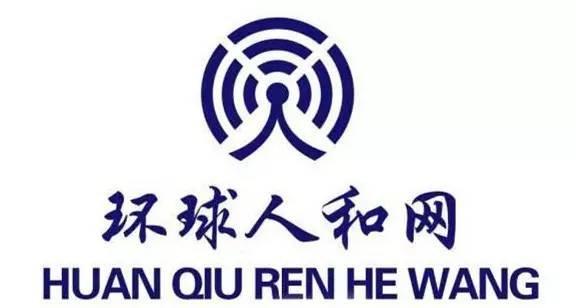 移动wifi设备加盟引领wifi潮流新典范