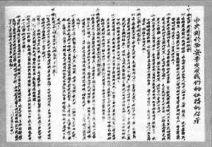 """张学良、杨虎城发动""""西安事变""""(历史上的今天。中国)"""