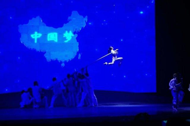 """魅力.宁德《山海.畲族.舞蹈》""""宁德艺术馆华丽上演 """""""