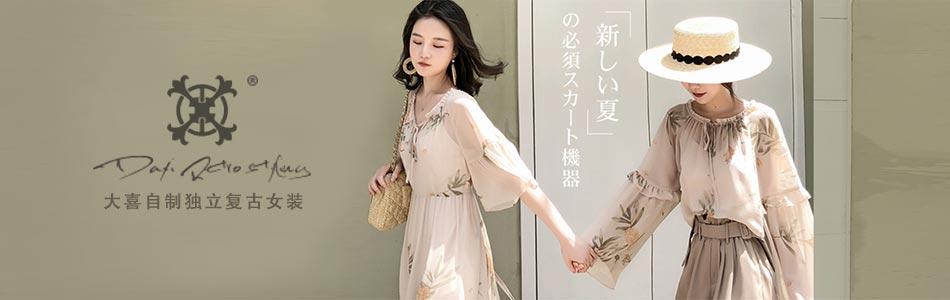 淘宝网梦舒雅女裤_服装品牌排行榜大全-排行榜世界官方网站