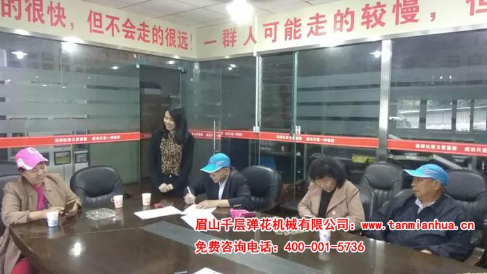 秦老板夫妇和兄弟几人在公司签订购买杀菌除螨精细一体机合同