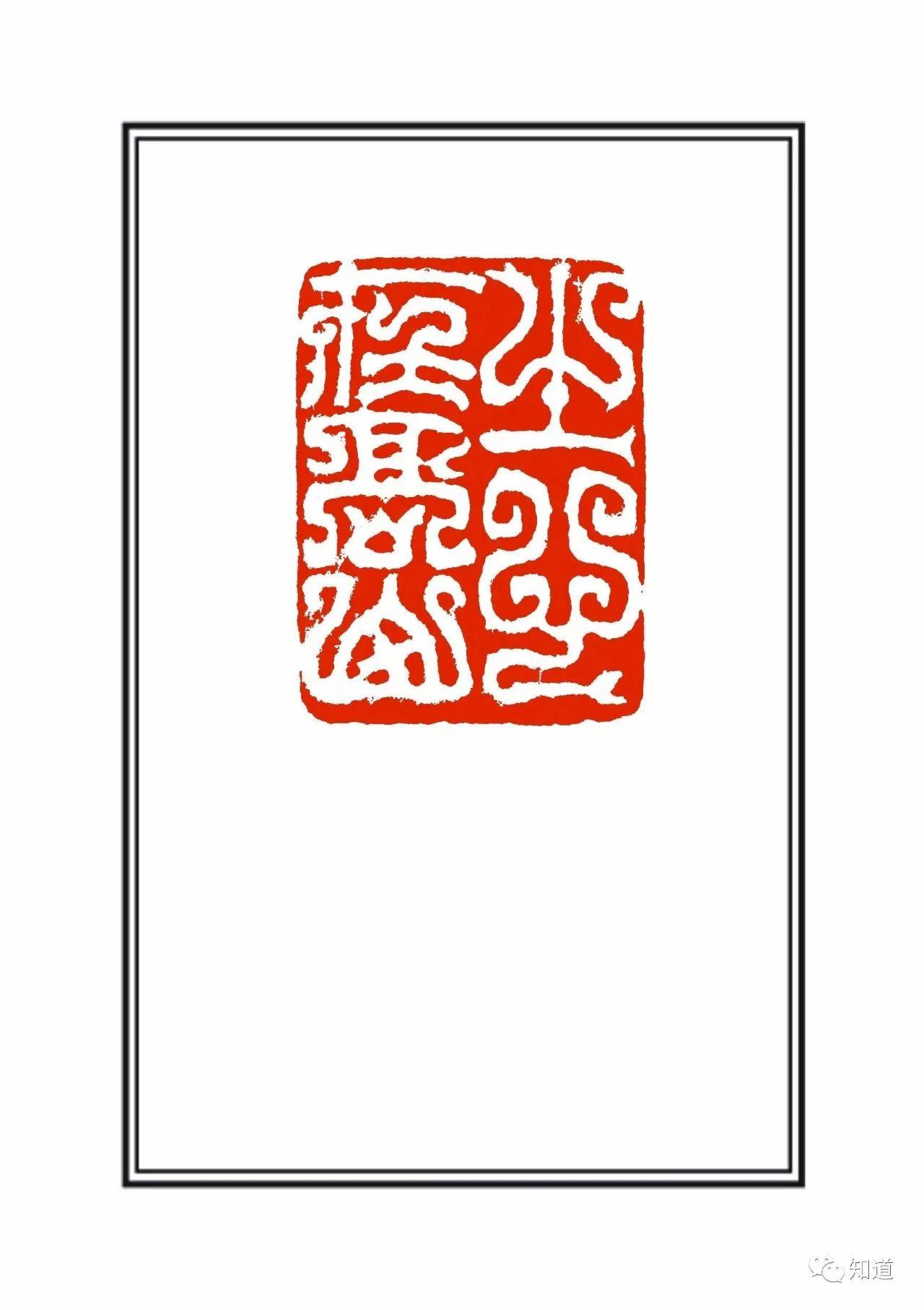 烟盒情葫芦曲谱