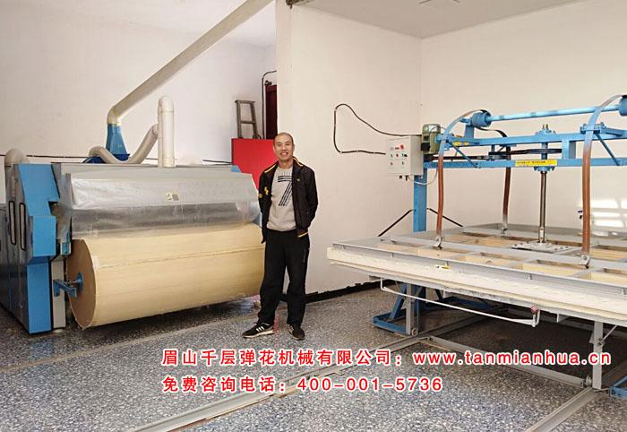 山西临汾段老板和他的大型弹花机——180-V吸尘开松精细弹花机无网棉被全体设备