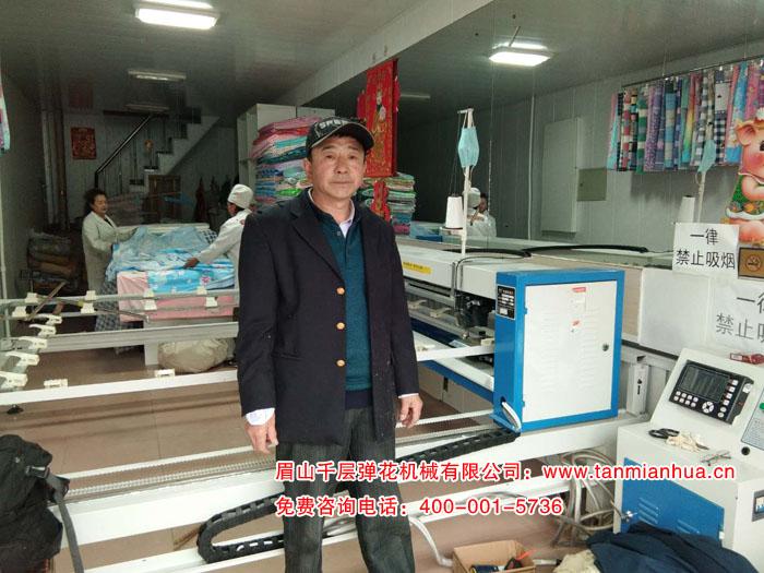 秦老板和他的电脑绗缝机
