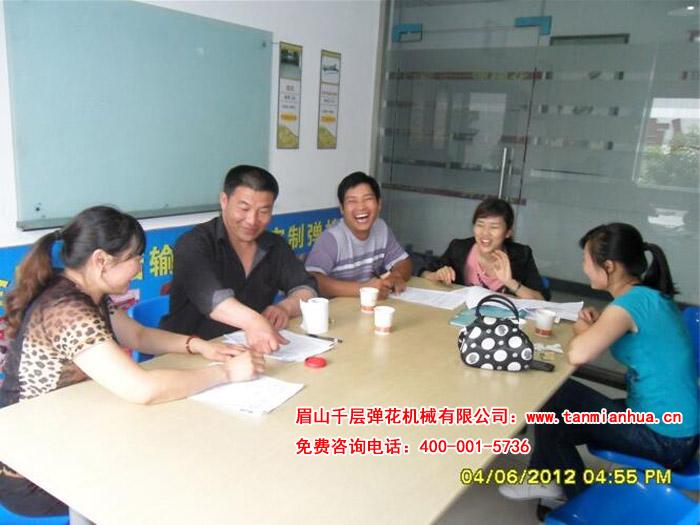 李姐和老公2012年来厂购买160精细弹花机签订合同