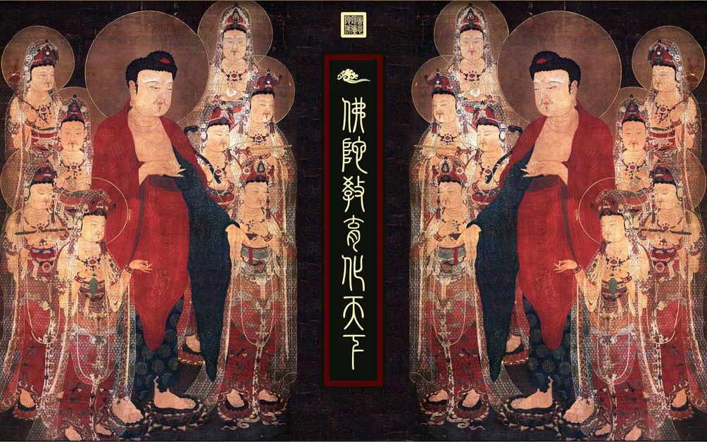 佛陀教育化天下