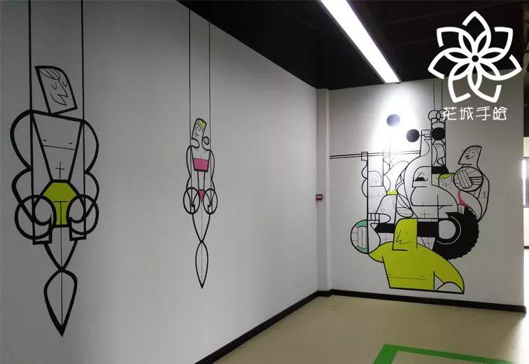 健身房墙绘|贱走偏锋的粉红色