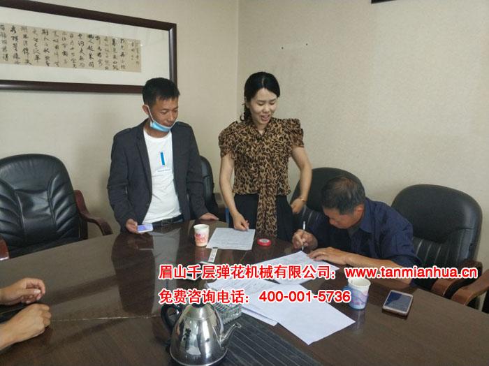 江西宋老板签订购买180杀菌除螨精细一体机无网棉被全套合同