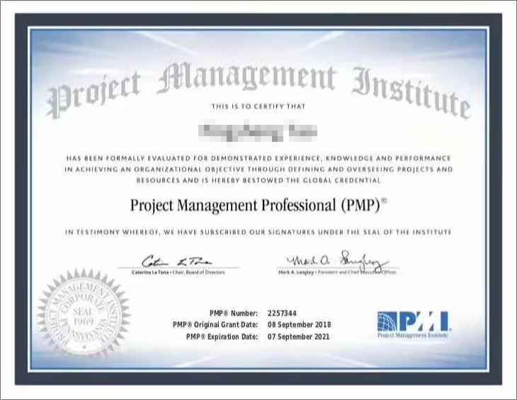 PMP证书样本是什么?