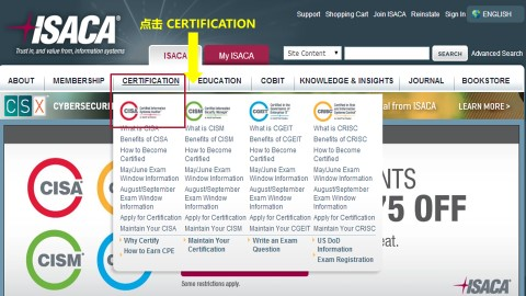 CISA认证流程是怎样的? -- 第2张