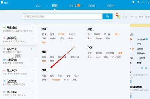 分享利用QQ群淘宝客引流变现技巧