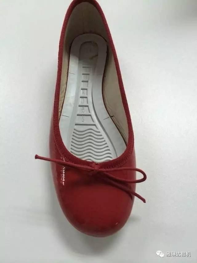 雅琳达鞋机经营部