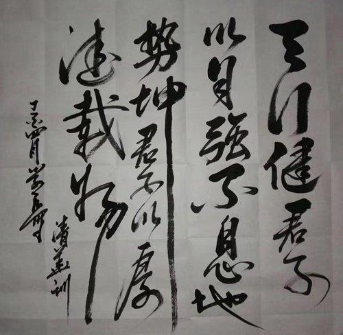 刘学亮紫砂艺术