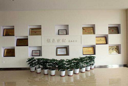 宁波银色世纪健康集团举办12周年感恩节活动