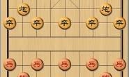 中国象棋无广告版