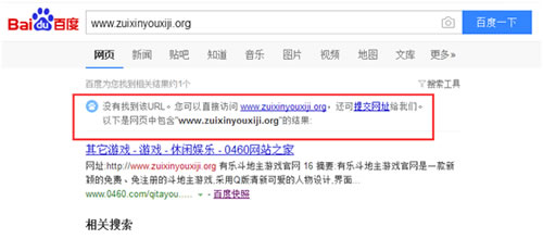 SEO独家揭秘:影响网站降权被K的七项因素  SEO  第3张