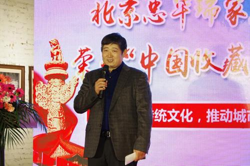 """北京首个""""中国收藏文化示范基地""""落户通州区台湖镇"""