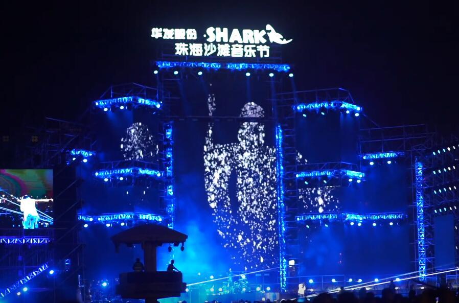 沙滩音乐节_2019珠海沙滩音乐节10月火爆举行