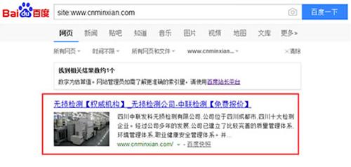 SEO独家揭秘:影响网站降权被K的七项因素  SEO  第1张
