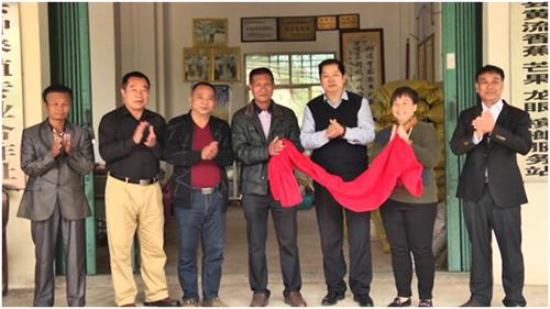 海南乐东廷夫农业公司将建全国循环农业示范基地