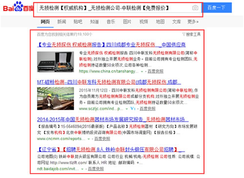 SEO独家揭秘:影响网站降权被K的七项因素  SEO  第2张