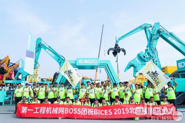 第一工程机械网BOSS团到访神钢建机展台