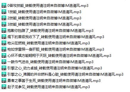王者荣耀五杀音效2017英雄语音台词(一血到五杀等原版高清纯净连续击杀等音效)
