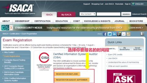 如何注册ISACA会员? -- 第4张