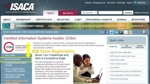 如何注册ISACA会员? -- 第3张