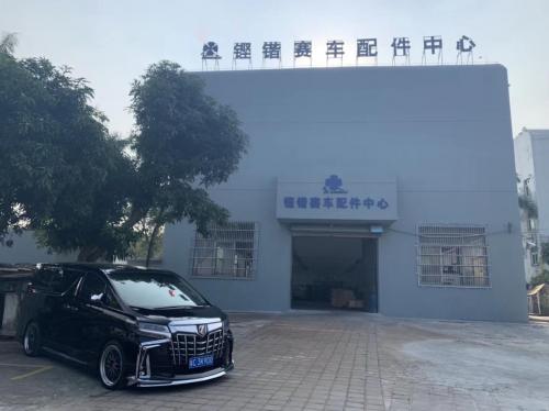 中日联合发展 KK铿锴赛车将证实Endless的无可复制