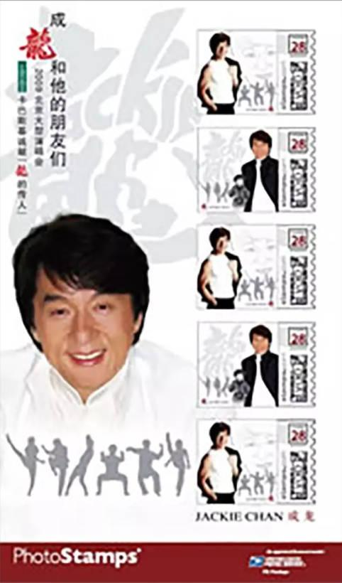 中国文化海外推广工程暨中国艺术名家李旺世界邮票全球首发