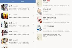 安卓老子搜书去广告清爽版v2.70.3